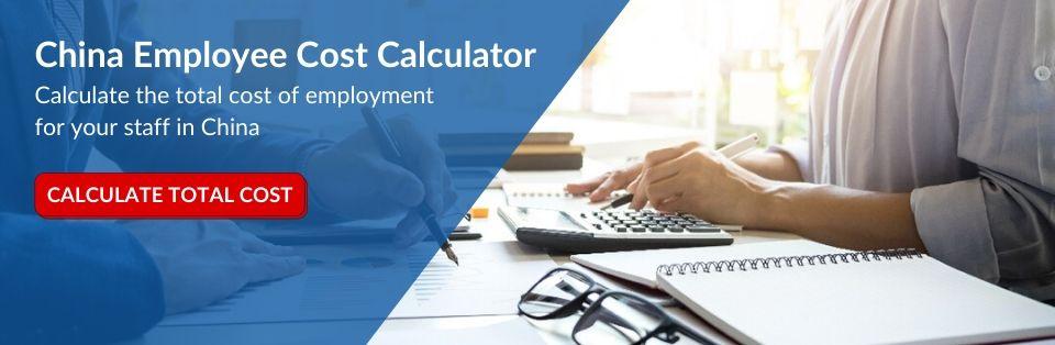FDI-China-payroll-calculator