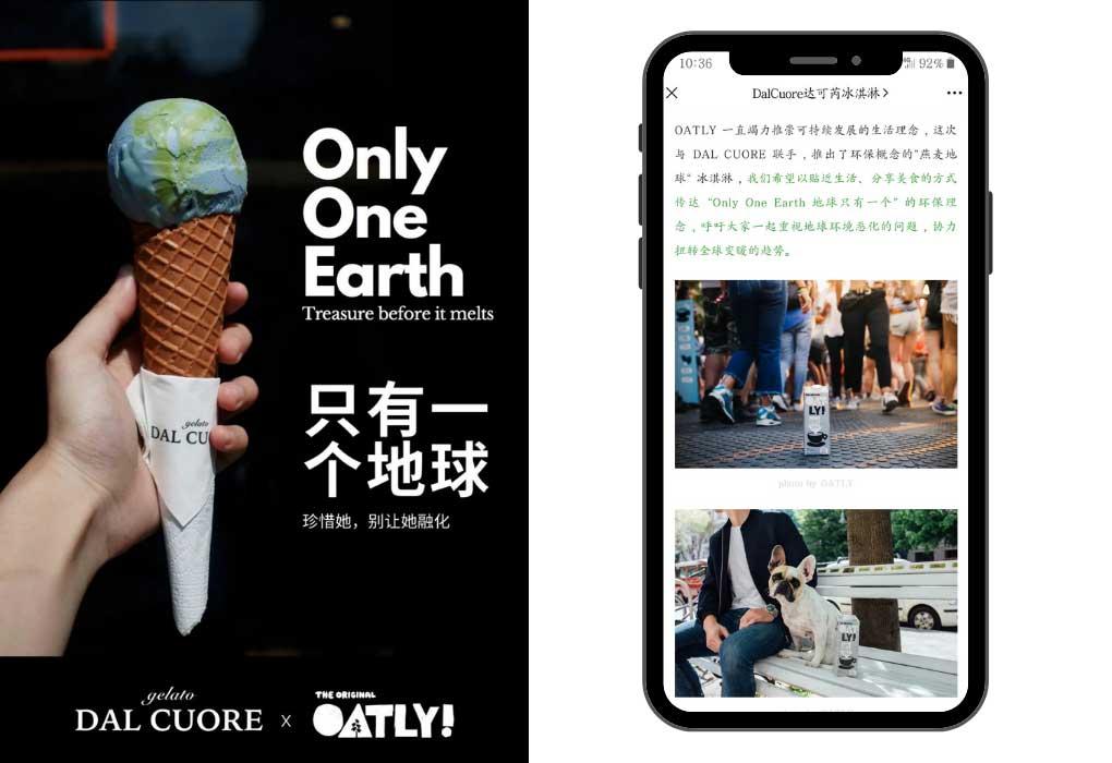 Oatly Viral Marketin g in China